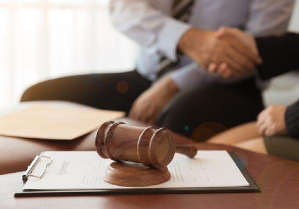 יעוץ ועריכת דין
